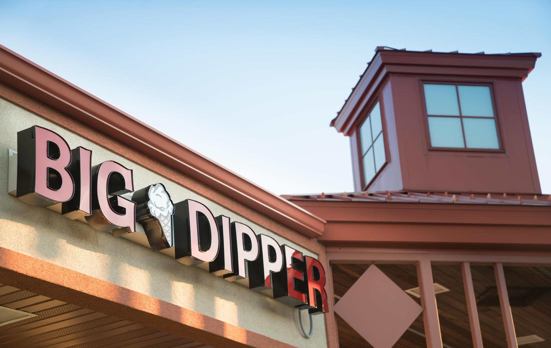 Big Dipper Creamery - Blaine image 23