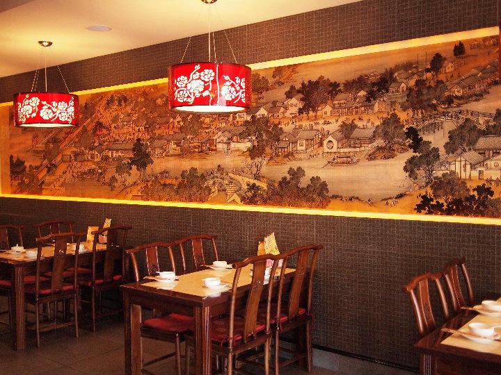 Hunan Taste image 12