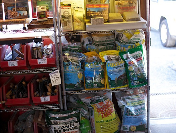 Bedford Gravel & Landscape Supply image 4