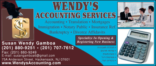 Wendy's Accounting Services - ad image