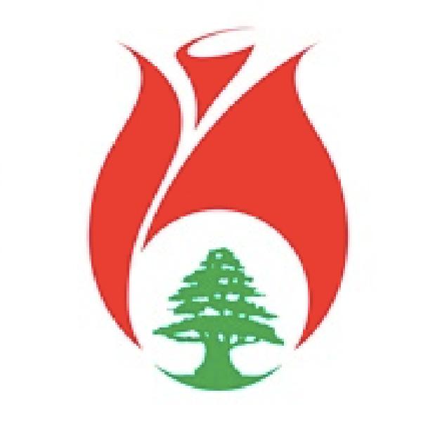 Zahrat Lebnan - Al Shahama