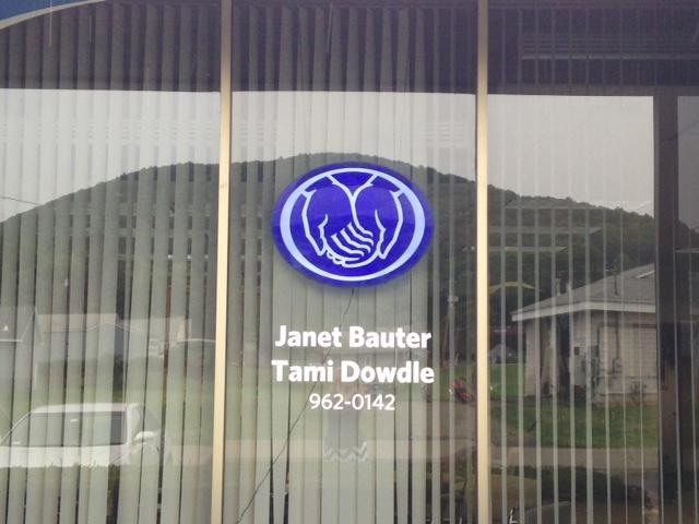 Janet R. Bauter: Allstate Insurance image 1