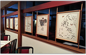 Shangrila Chinese Restaurant image 1