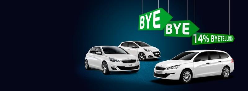 Autobedrijf Hylkema Peugeot