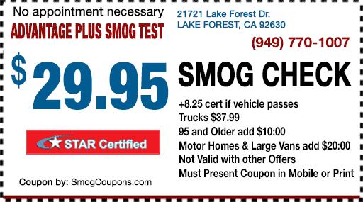 Advantage Plus Smog Test image 0