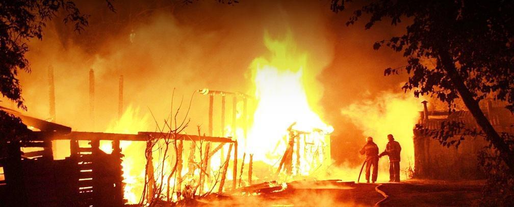 Agosti Fire Investigations image 2