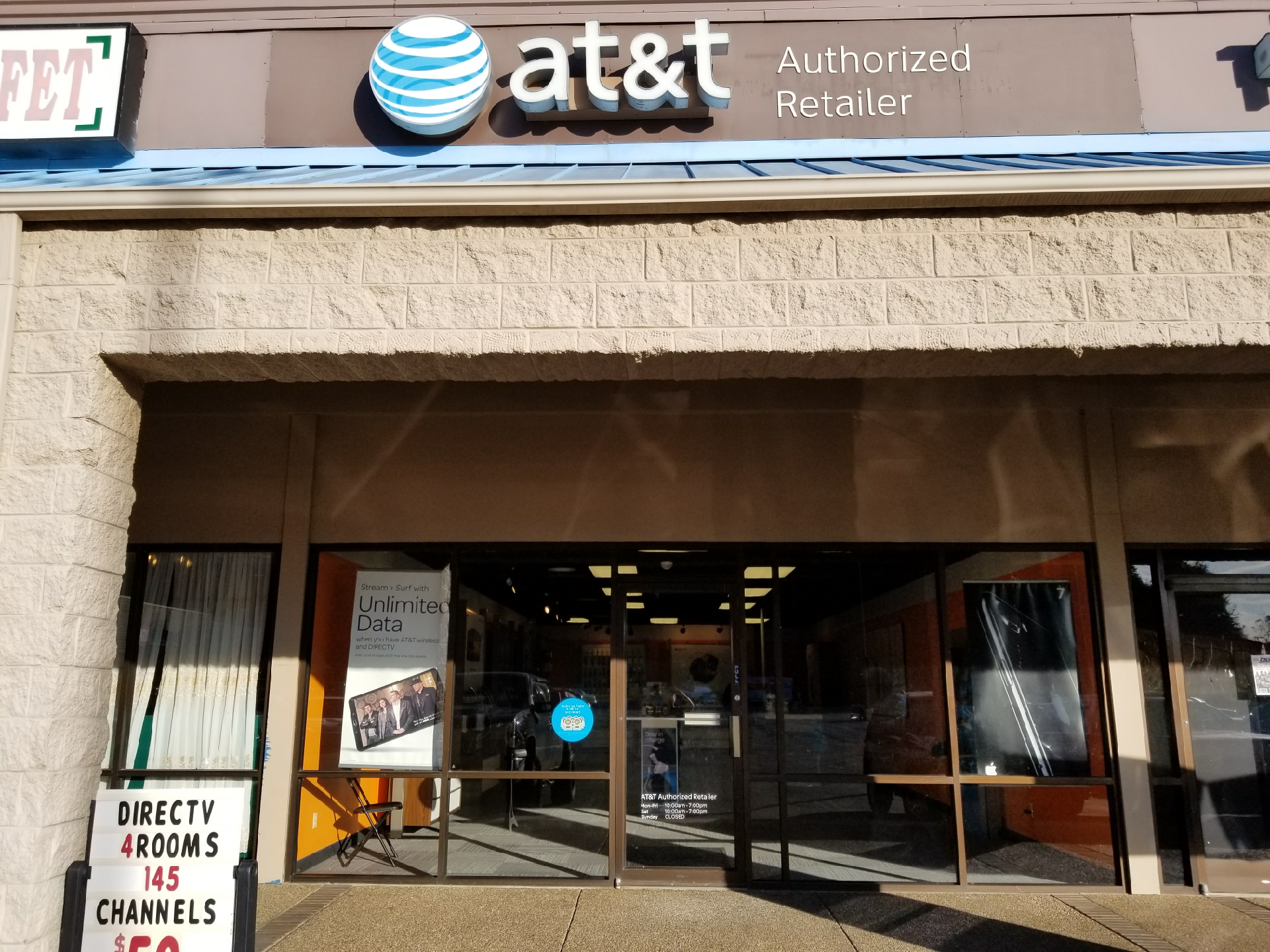 AT&T image 8