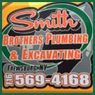 Smith Brothers Plumbing & Excavating image 1