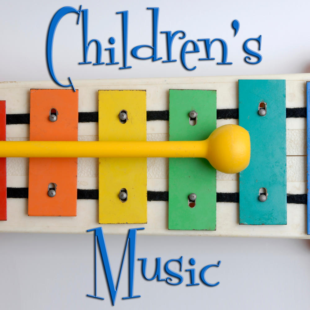 Children's Personalized Music image 0