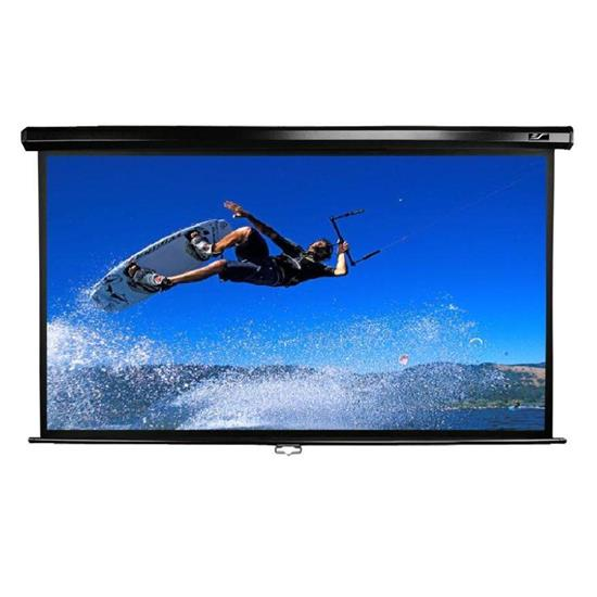 Projector Screen Store image 2