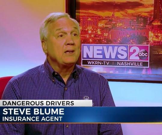 Allstate Insurance Agent: Steve Blume