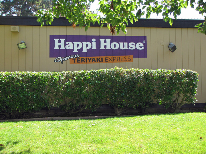 Happi house famous teriyaki coupons near me in mountain for Mountain house coupon