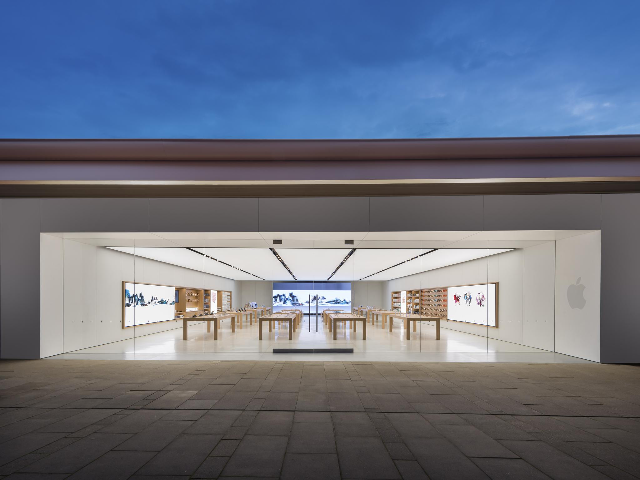 Apple corte madera corte madera california insider pages - Maderas al corte ...