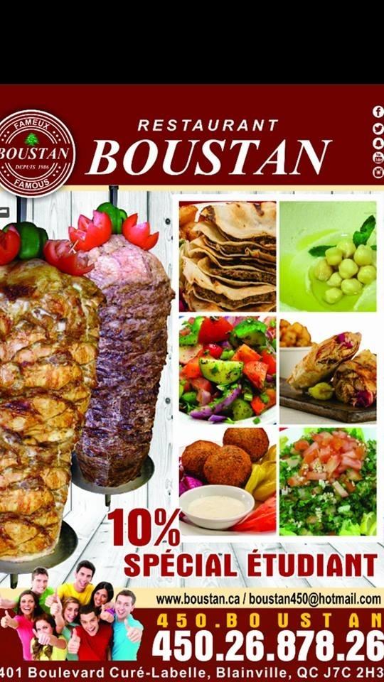 Restaurant boustan blainville blainville qc ourbis for A maison restaurant blainville