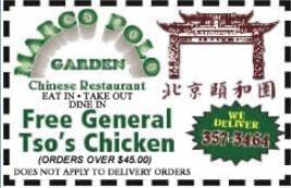 Marco Polo Garden image 2