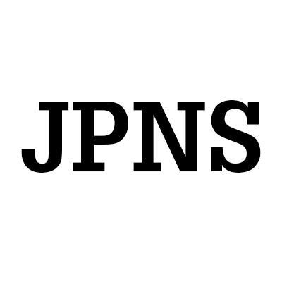 Jp Neon Signs