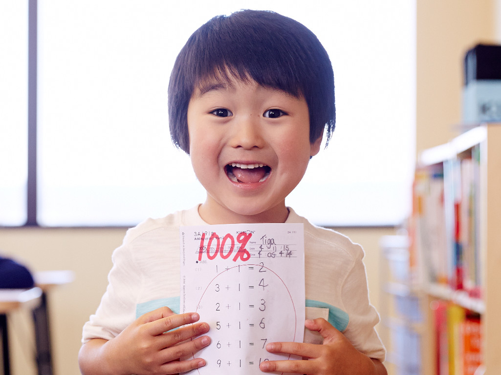 Kumon Math and Reading Center of Robbinsville