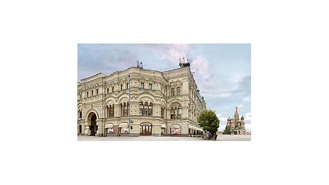 Louis Vuitton Moscou 1 Stoleshnikov