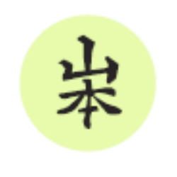 Yamamoto Landscaping Inc image 0