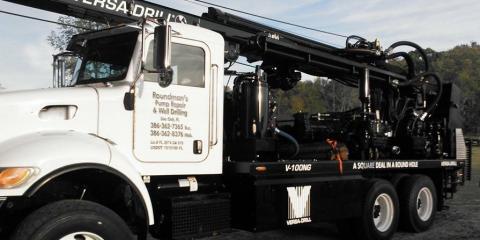 Roundman's Pump Repair & Well Drilling image 0
