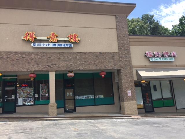 Chinese Restaurants Doraville Ga