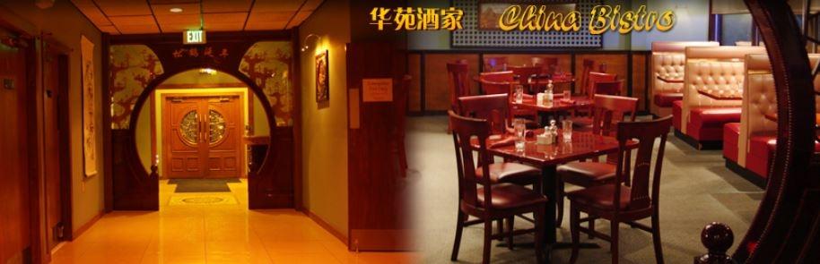 Chinese Food Lakes Region Nh