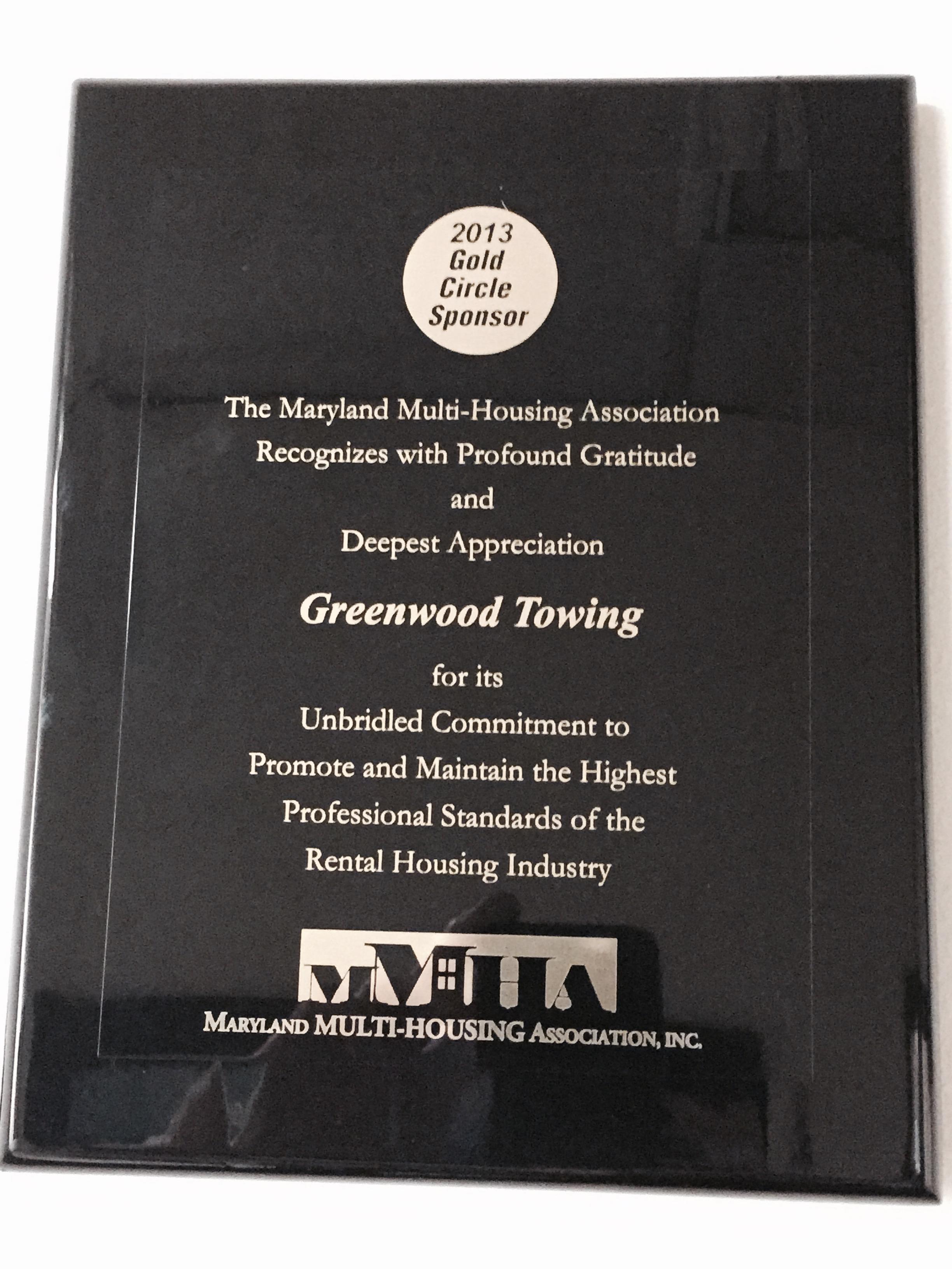 Greenwood Towing, Inc. image 2