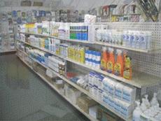 Janitors' Emporium image 0