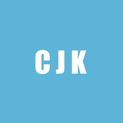 Charles J. King, D.D.S.