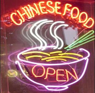 Canton Restaurant image 0