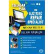 Cellular Plus Electronics and Repair
