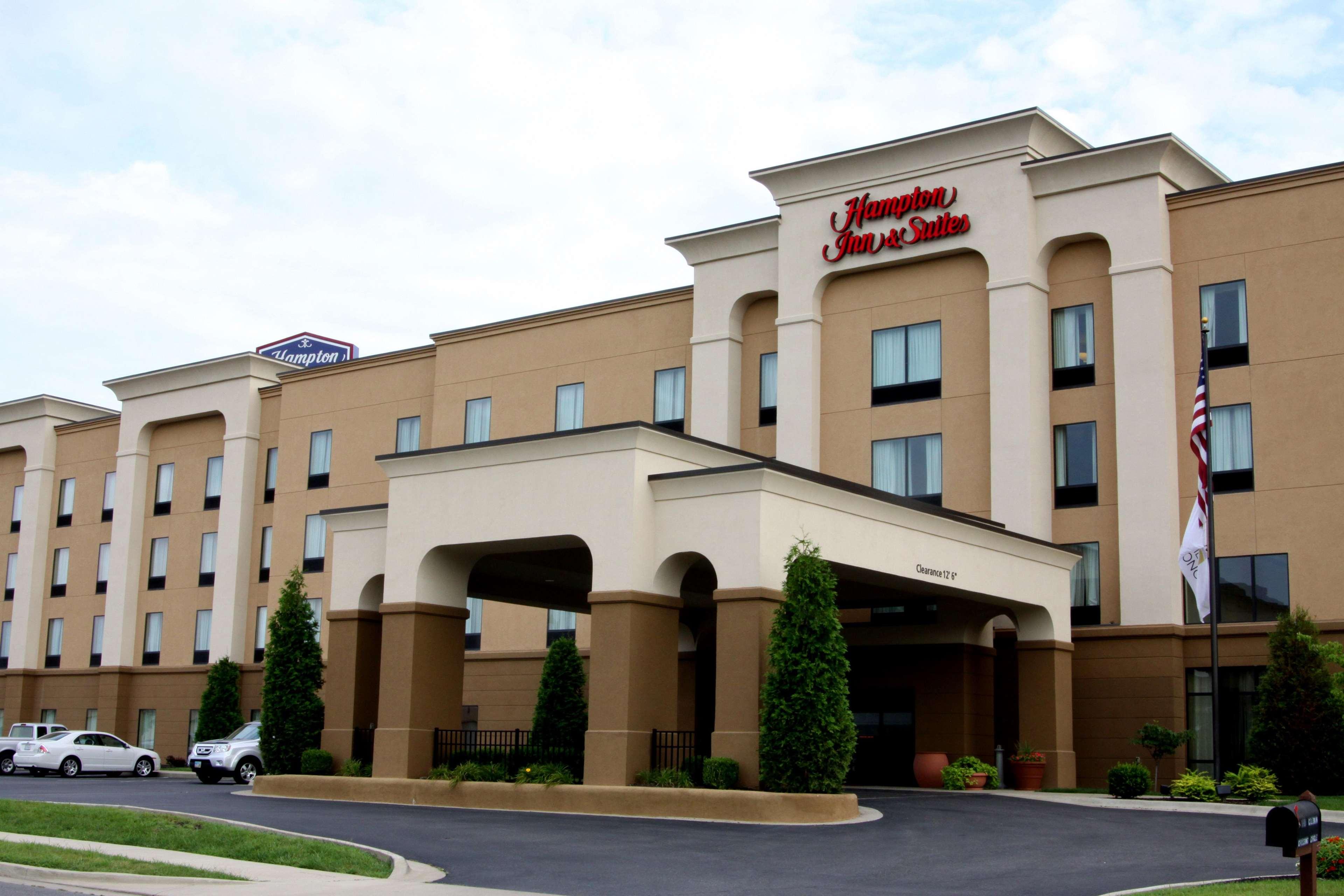 Hampton Inn & Suites Paducah image 1