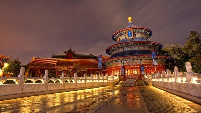 Walt Disney World® Resort image 22
