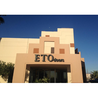 ETO Doors Las Vegas Showroom