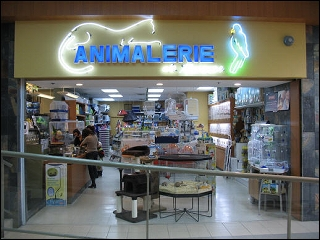 Animalerie de Beauce à Saint-Georges