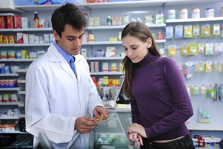 Gateway Pharmacy Inc image 0