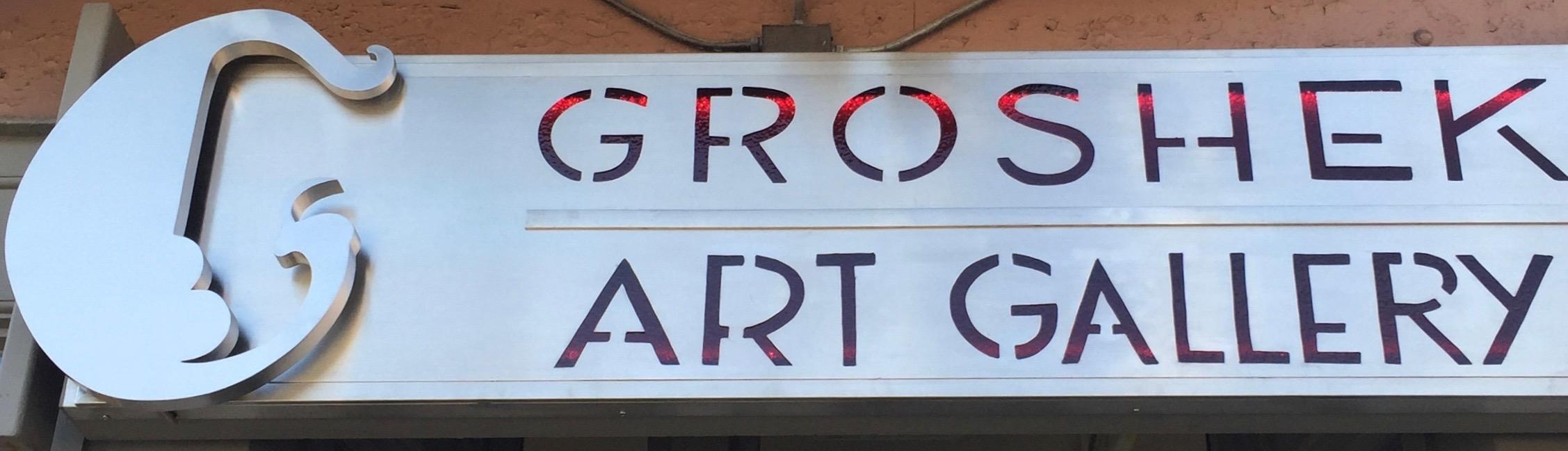 Groshek Art Gallery image 2