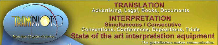 Transphoto Inc