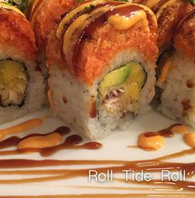 Toyo sushi asian cuisine melbourne fl business for Asian cuisine melbourne