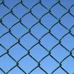 Bellan's Fencing Supply LLC image 0