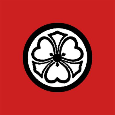 Japan Karate-Do Genbu-Kai Of Minnesota