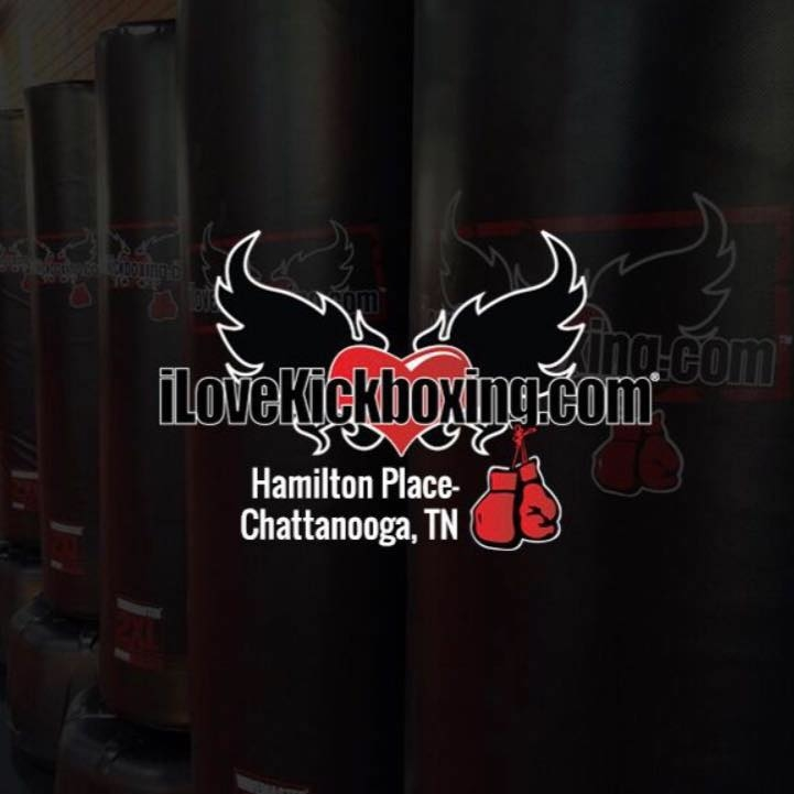 Ilovekickboxing coupon codes / Best store coupon app