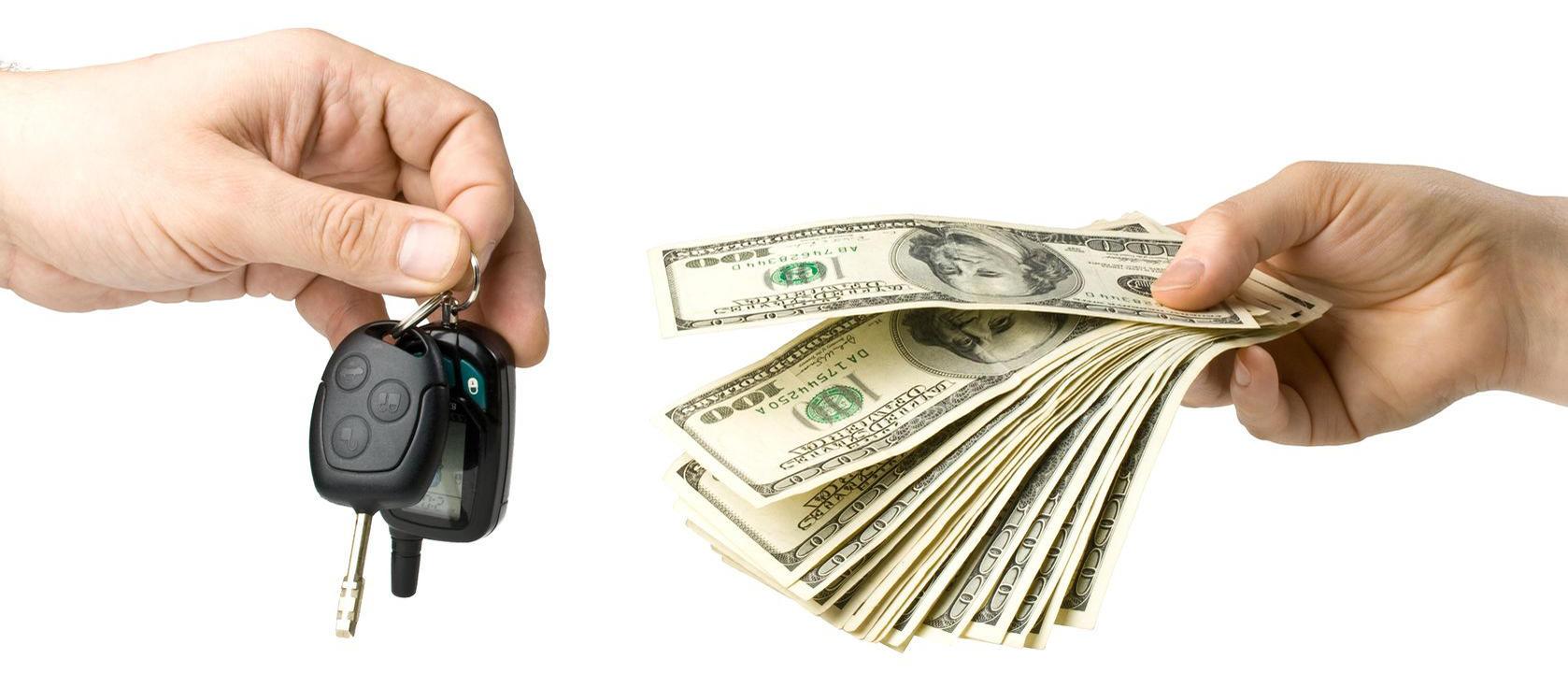 Junk Car Cash