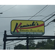 Kaminski's Automotive Service Center