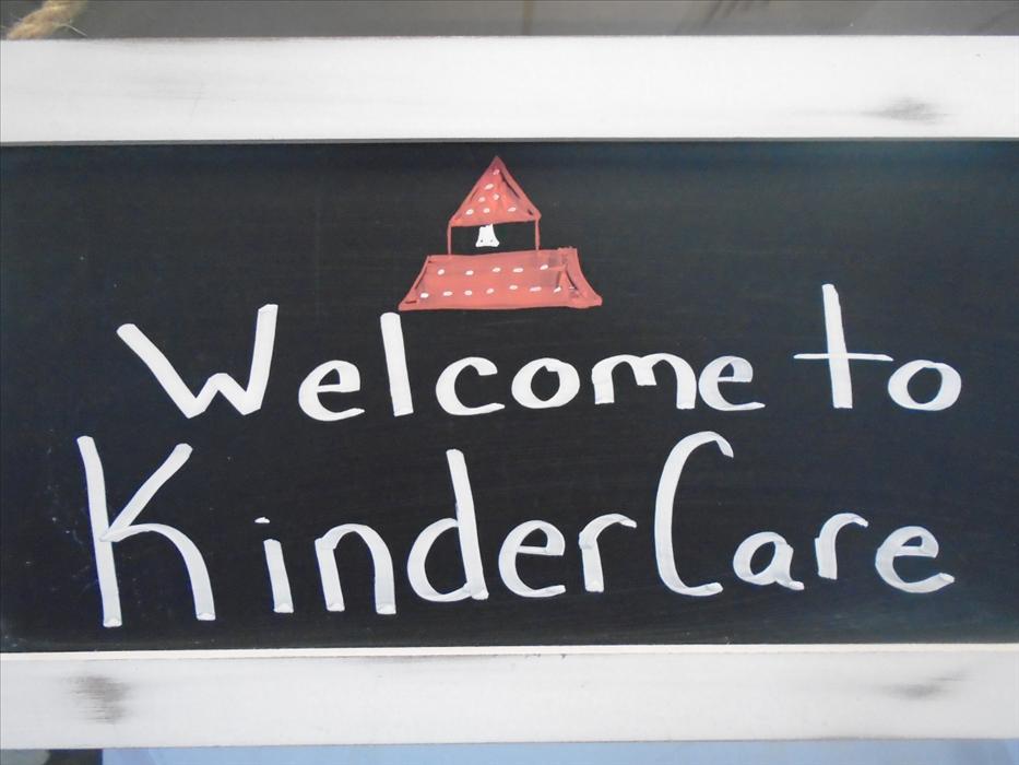 Skipwith Road KinderCare image 11