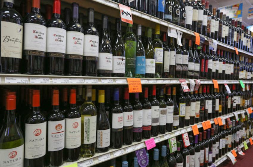 Bottle Barn Liquor image 1