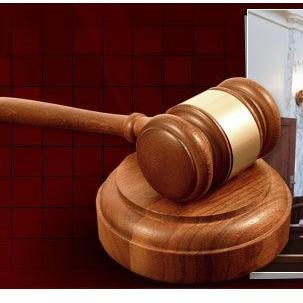Rush & Rush, Attorneys at Law