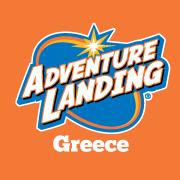 Adventure Landing Greece
