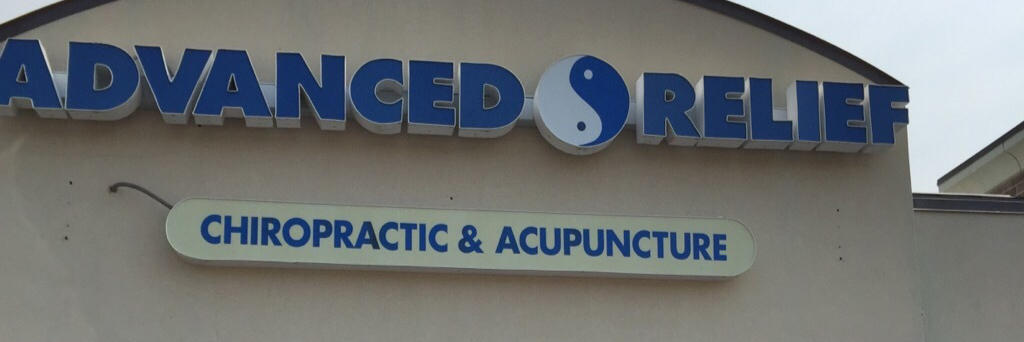 Advanced Relief Chiropractic & Acupuncture image 3