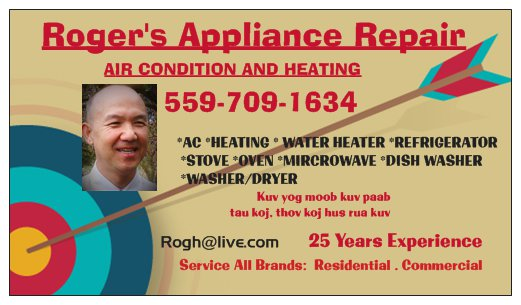 Roger's Appliance Repair image 1